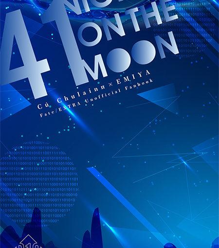 41 nights on the moon
