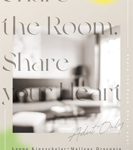 Share the Room,Share your Heart